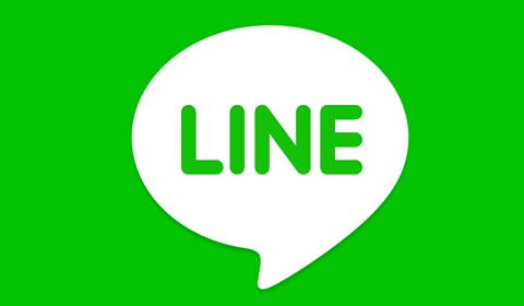lineapplogonew